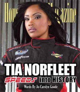 Image result for tia norfleet