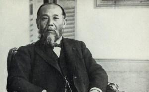 Dal Japonsku ústavu samuraj?