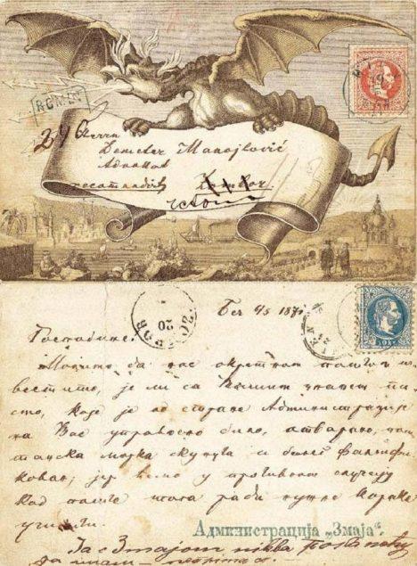 Datem 19. května 1871se pyšní dochovaná rakousko-uherská pohlednice.