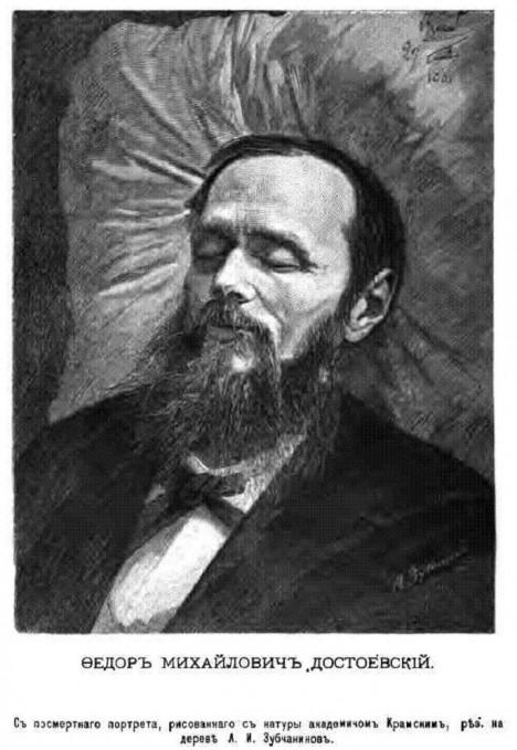 Fjodor Michajlovič Dostojevskij umírá kvůli prasklé plicní tepně.