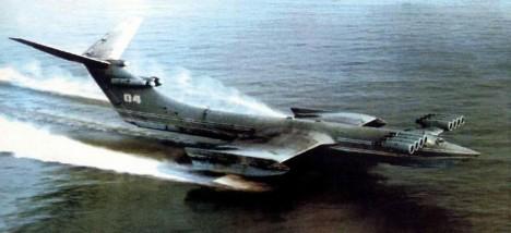 Prototyp KM se při letu vznášel 5-10 metrů nad vodní hladinou. K testování sloužil od roku 1966 celých 14 let. Jediný postavený kus se ale v roce 1980 se ale potopil při havárii.