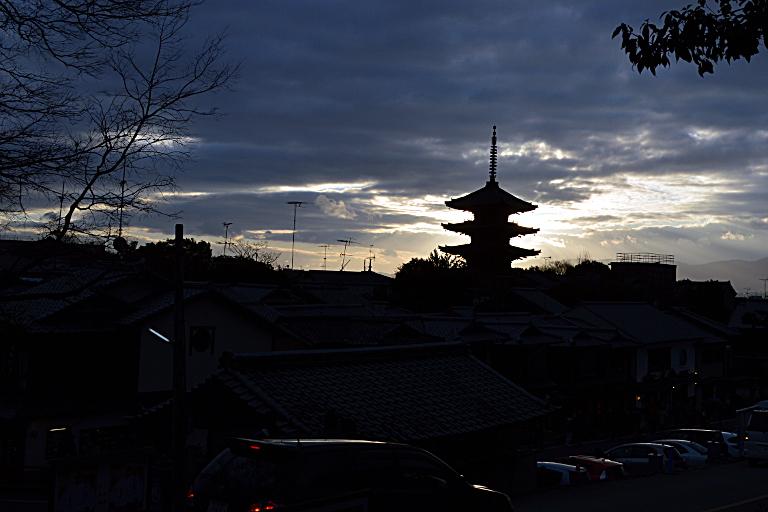 Kiyomizu Temple: Pagoda