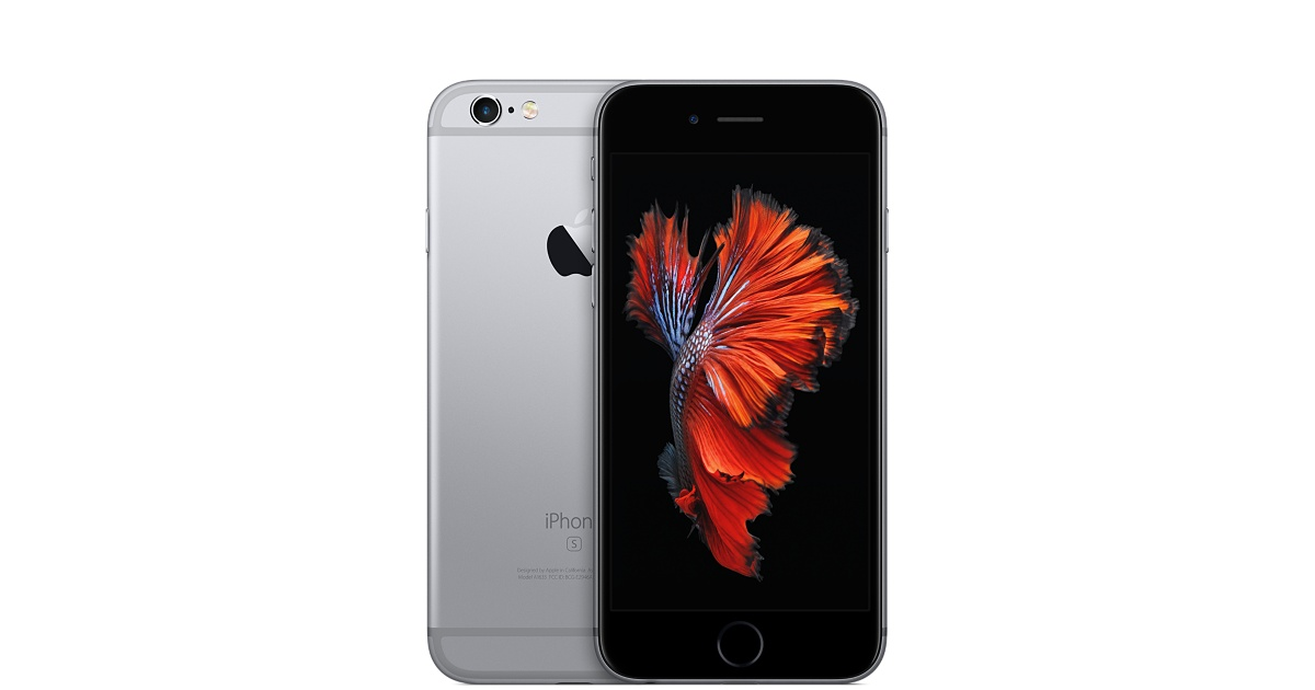 iphone6s-gray-select-2015