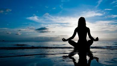 meditação - Aumentando a Produtividade através da Meditação