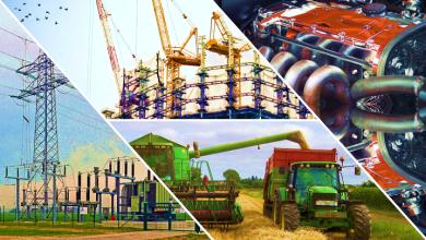 plena ou ênfases - Engenharia de Produção Plena ou Engenharia de Produção com Ênfase