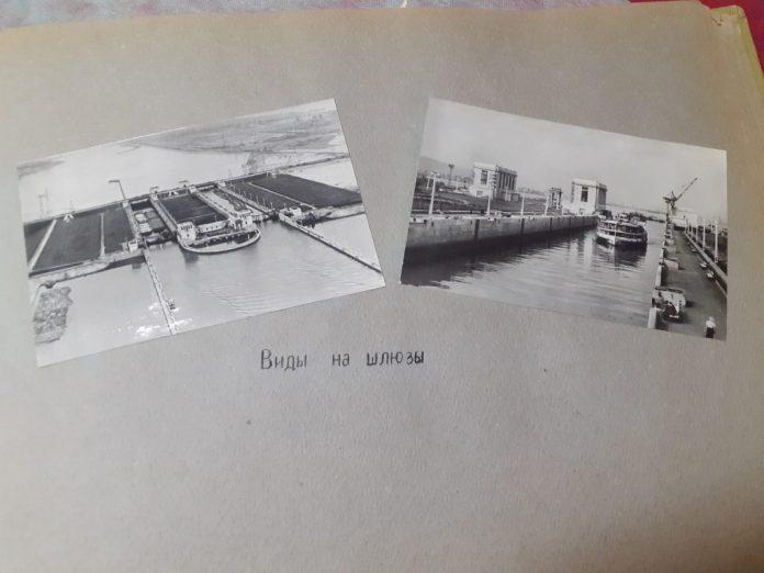 Альбом ГЭС