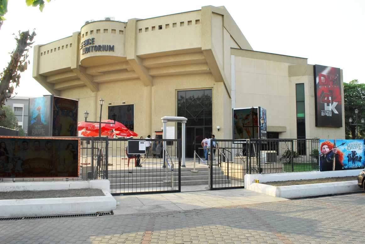 DHA Lahore Cinema