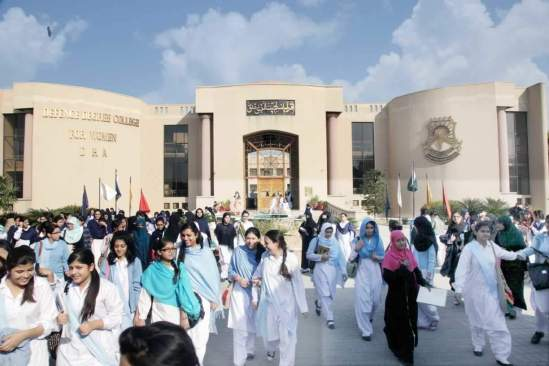 Defence Degree College For Women Phase IV DHA Lahore