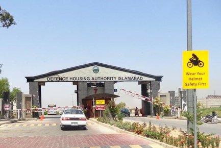 Entrence Phase II DHA Islamabad