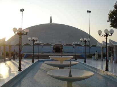 Masjid-e-Tooba DHA Karachi