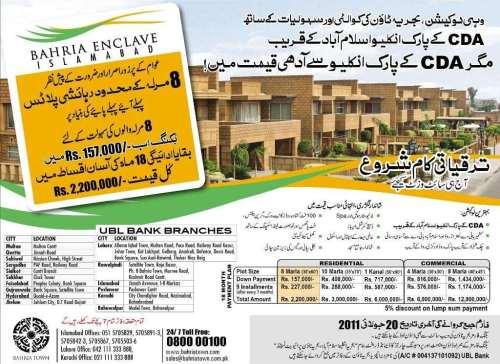 Bahria Enclave Islamabad 8 Marla Plot on Installment