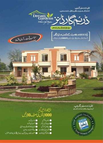 Dream Gardens Lahore Izhar Monnoo Developers