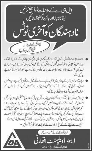 LDA Lahore Final Payment Notice