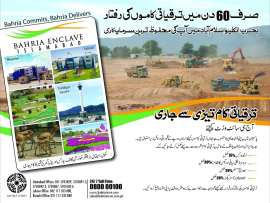 Bahria Enclave Developments Work