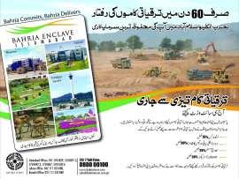 Bahria Enclave Developments Work