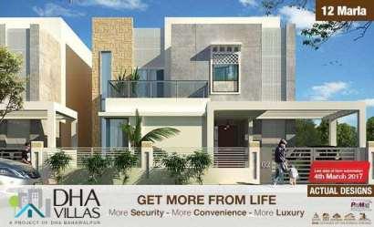 DHA Bahawalpur 12 Marla Villa