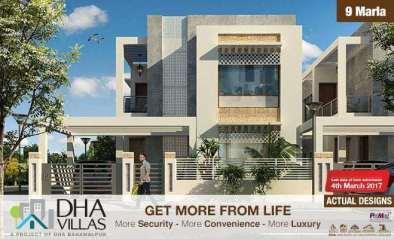 DHA Bahawalpur 9 Marla Villa