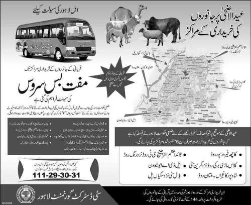 Eid-ul-Azha Free Bus Service