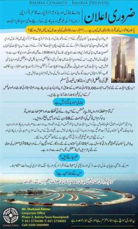 Bahria Town Mega Project at Bundal & Buddo Island Port Qasim