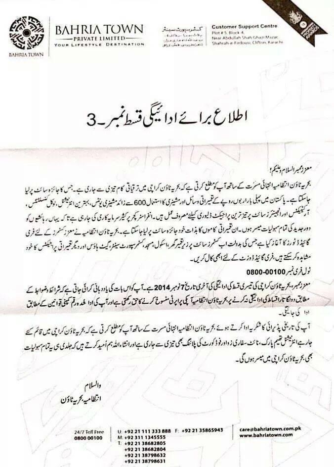 Bahria Town Karachi 3rd Installment Payment Notice