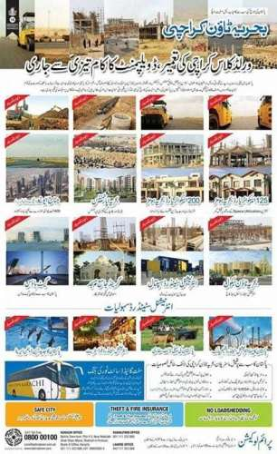 Bahria Town Karachi Development Ad 26 September, 2014