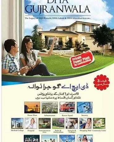 DHA Gujranwala Booking Advertisement