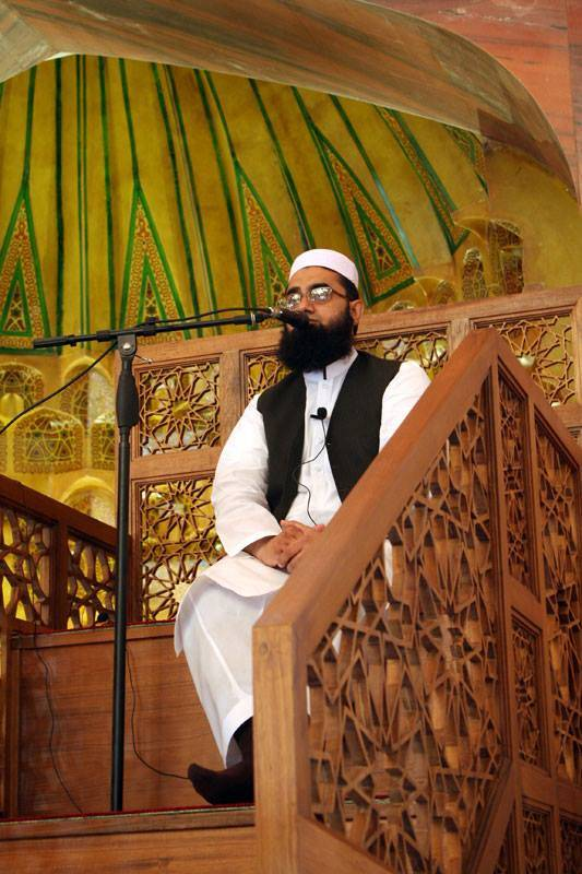 Imam at Bahria Town Lahore Jamia Mosque on EID October 06, 2014