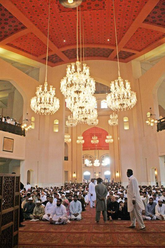 People Listening Imam Speach on EID Prayer at Bahria Town Lahore Jamia Mosque October 06, 2014