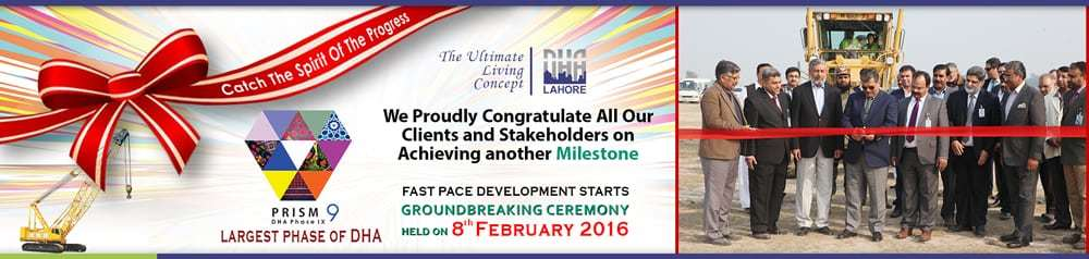 Brigadier Zafar Yaseen Babar Inaugurating DHA Phase 9 Prism Development Ceremony