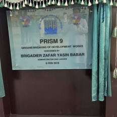 DHA Phase 9 Prism Inauguration Ceremony