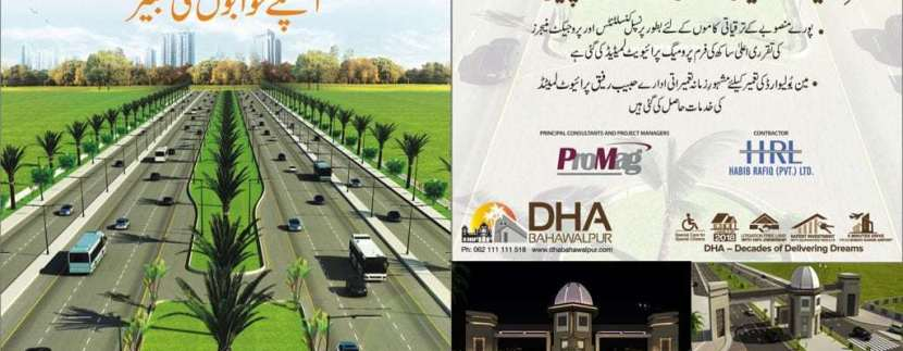 DHA Bahawalpur Development Starting from 28 April, 2016