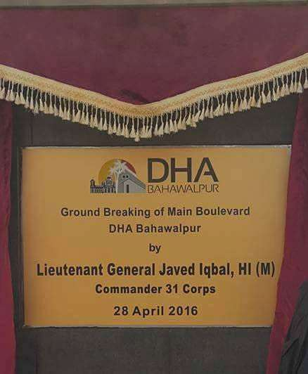 DHA Bahawalpur Groundbreaking Ceremony by Lieutenant General javed Iqbal