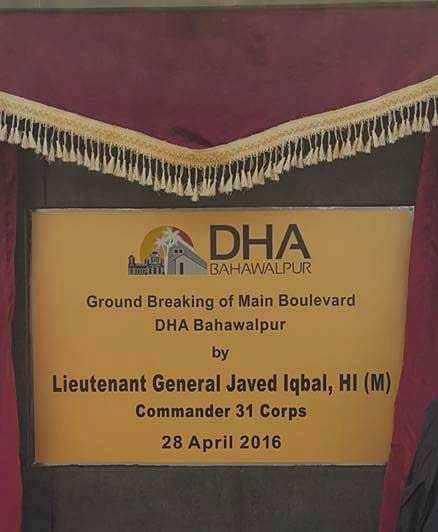 DHA Bahawalpur Groundbreaking Ceremony by Lieutenant General javed Iqbal