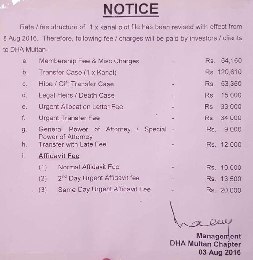 DHA Multan Transfer Fee Schedule 3 Aug, 2016