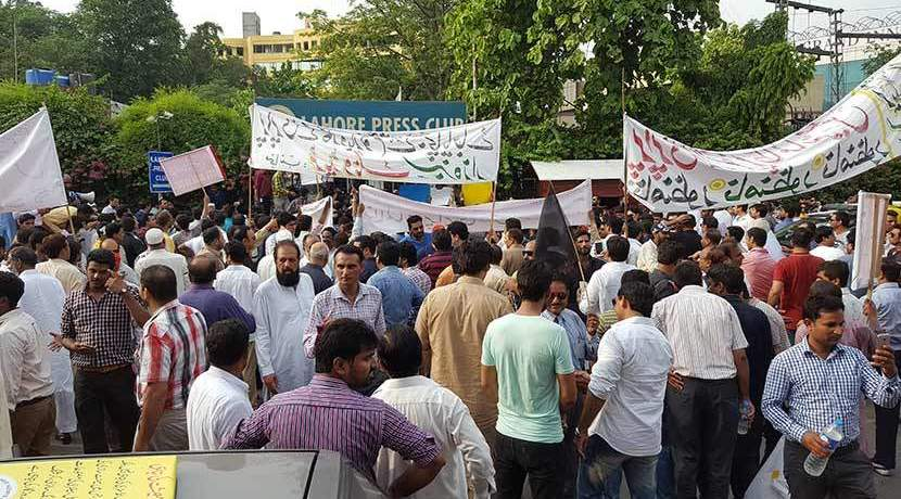 DHA Real Estate Agents Protest in Lahore
