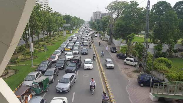 Lahore Real Estate Agents Protest in Lahore