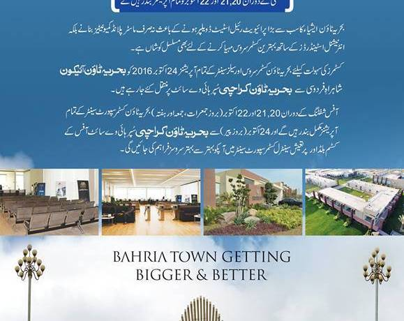 Bahria Town Karachi New Customer Support & Sales Center