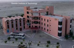Gwadar Institute of Technology