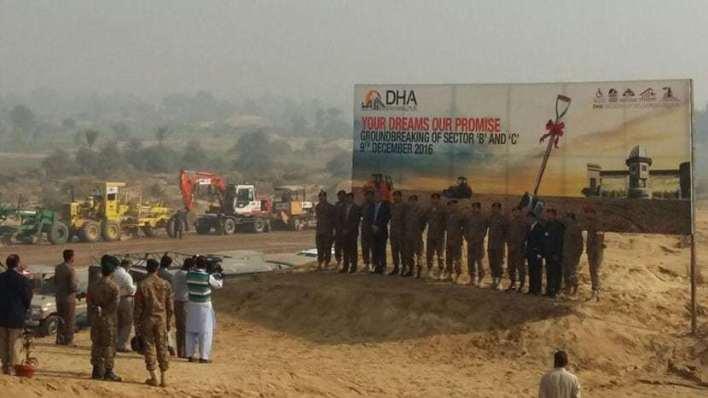 DHA Bahawalpur Ground Breaking Sector B & C 09-12-2016 (4)
