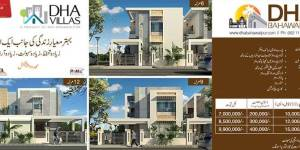 DHA Villas Bahawalpur Booking Open