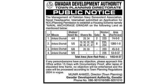 GDA Public Notice for Naval Anchorage Gwadar NOC Application