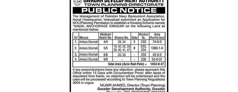 GDA Public Notice for Naval Anchorage Gwadar NOC Application