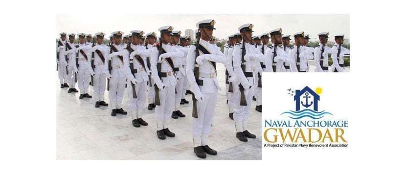 Naval Anchorage Gwadar Soon