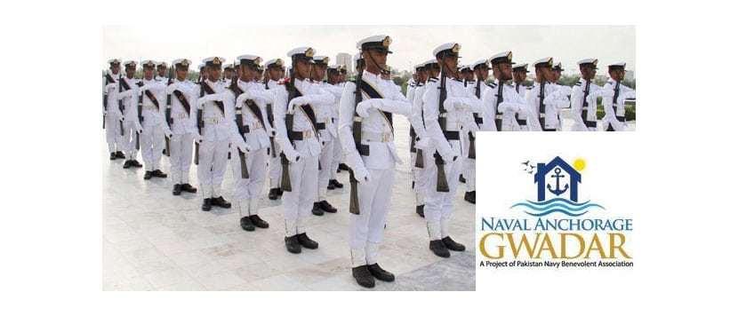 Naval Anchorage Gwadar Soon