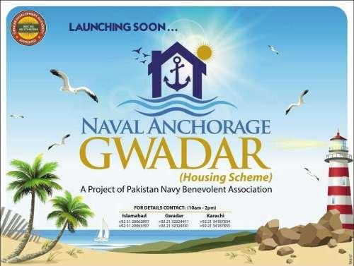 Naval Anchorage Gwadar launching soon