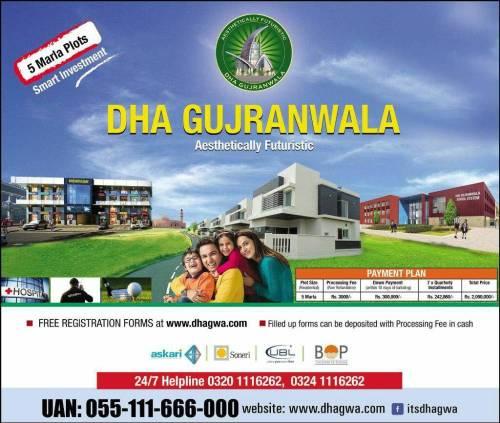 DHA Gujranwala 5 Marla Plots on installment plan