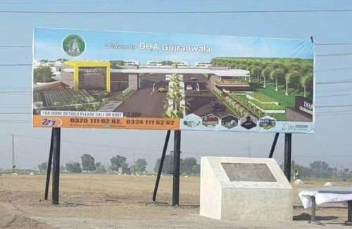 DHA Gujranwala Main Gate