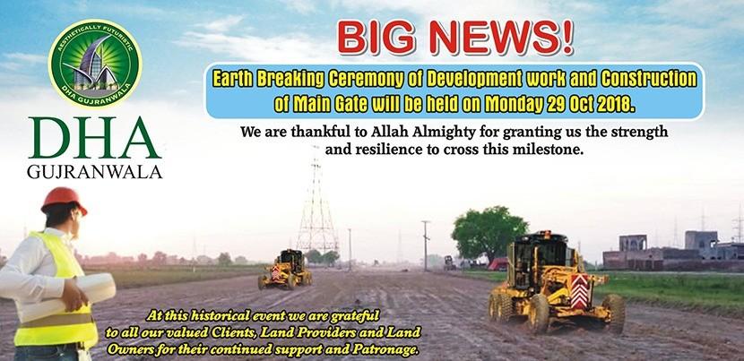 DHA Gujranwala Development work started