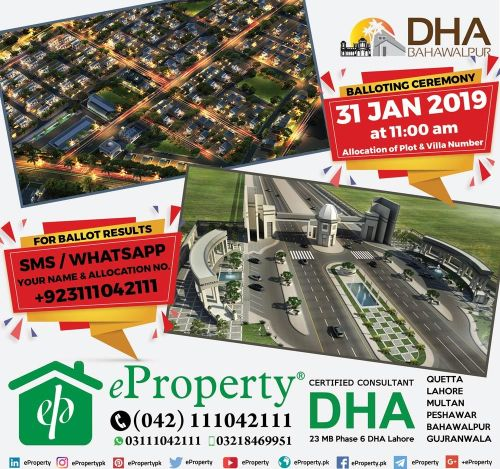 DHA Bahawalpur Balloting 31st January 2019