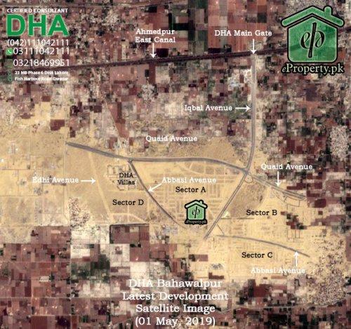 DHA Bahawalpur Latest Development 1-05-2019